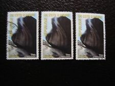 COTE D IVOIRE - timbre yvert/tellier n° 1023 x3 obl (A28) stamp (E)