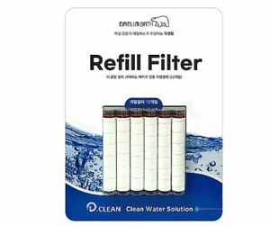 DaerimBath_Shower Filter 12ea Shower Head Purifier Water filter Refill Cleaning