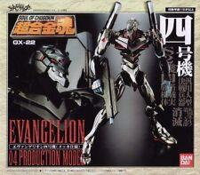GX-22 Soul of Chogokin Evangelion Silver EVA-04 Die Cast Action Figure BAN21765