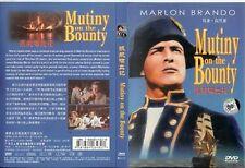 Mutiny On The Bounty - UK Region 2 Compatible DVD Trevor Howard, Marlon Brando