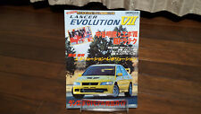 2001 Mitsubishi Lancer EvolutionⅦ Japanese Book Magazine Issues Car top special