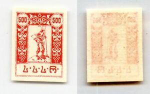 Georgia 1922 SC 26 mint imperf. g2343