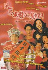 Fight Back to School III (1993) English Sub_ DVD Movie Stephen Chow , Anita Mui