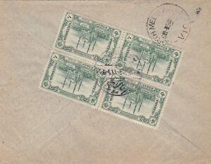 Stamps Ottoman Turkey block 4 on 1914 cover Alexandria Egypt to Australia, nice