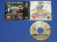SNK Neo Geo CD Samurai Spirits 4 Amakusa Korin Import Japan