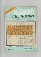 IL COLLEZIONISTA italia filatelica n.10 lettera di sicilia più rara al mondo '59