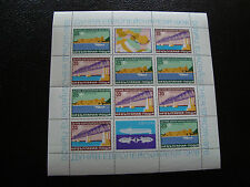 BULGARIE - timbre yvert et tellier bloc n° 72 n** (Z9) stamp bulgaria