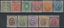 1893 Eritrea Umberto I 11v. MNH Cat Sass n. 1/11 € 5730,00