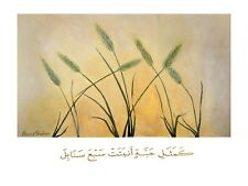 Copy Acrylic on canvas painting 31x23(79x59cm) With Quran Islamic calligraphy
