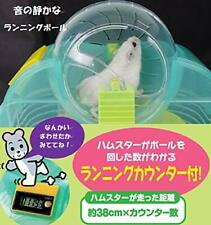 NEW hamster cage Slide Climb Play Round 2nd floor counter S from Japan