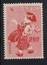 Japan 1948  Sc #424  New Year  MNH (2-6246)