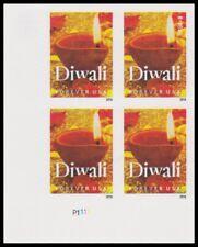 5142 (CF1) Postal Counterfeit Diwali Festival P1111 Plate Block 2016 MNH Buy Now