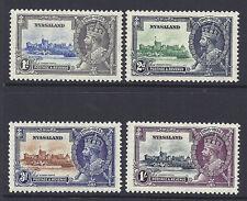 1935 Nyasaland Protectorate SC 47-50 SG 123-126, 1937 KGV Silver Jubilee MH*