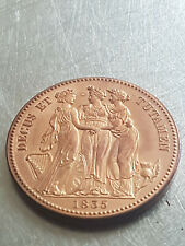 UK Great Britain Retro Pattern Crown William IV medal coin, 1835, 1500 minted