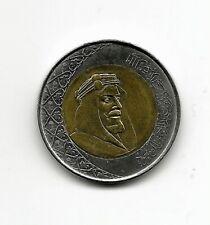 World Coins - Saudi Arabia 2 Riyals 2016 Bimetallic Coin KM# 79 ; Lot-S2