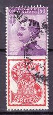 8 - REGNO 1924-25 - FRANCOBOLLI PUBBLICITARI - il n.16 - 50 c.
