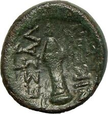 """Thessalonica Autonomous Bronze """" Artemis / quiver """""""