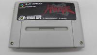 Hagane Japan SFC SNES Nintendo Super Famicom