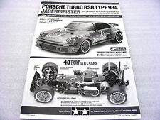 Limited Edition Tamiya 84431 Porsche 934 RSR Jagermeister Users Manual RARE Mint