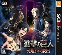 attack on titan Escape from Death Japan ver. 3DS Japan