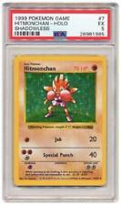 Hitmonchan - 7/102 - PSA EX 5 - Holo Rare Shadowless (Base Pokemon Card 3DY