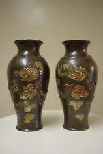A Pair 19th Century Japanese Bronze Vases