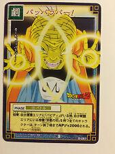 Dragon Ball Z Card Game Part 3 - D-267