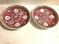 "2 Chinese Porcelain Pink Famille Rose Mun Shou 7 3/8"" Shallow Bowls Plates XLNT"
