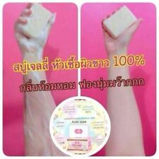 New Original 100% Soap Whitening Skin Aging Gluta Anti Body Lightening White.