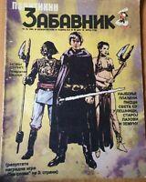 Magazine Politikin zabavnik STAR WARS Return of the Jedi cover comic Yug 1984
