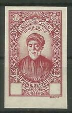 SYRIA 1934, REPUBLIC EL MAARRI UNDERNOMINATED IMPERF, PROOF 2, MNH