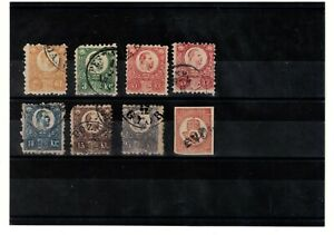 Hungary 1871-74 first issue engraved stamps used, complete set 6 plus 1 litho