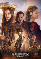 2019 Korean Drama:Arthdal Chronicles (DVD 4/Disc Set) Song Joong Ki English Subs