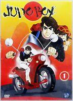 """COFFRET DVD """"JUDO BOY"""" Manga des années 80-90"""