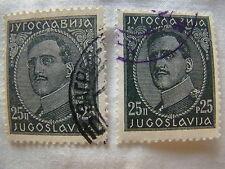 Yugoslavia Stamp 1932 Scott 77 A7  Set of 2