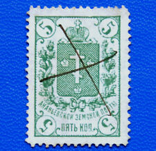 RUSSIA TIMBRE  RUSSIE ZEMSTVO ANANIEV  CH 8, SCH 8  PERFORATION 13.25X12.75