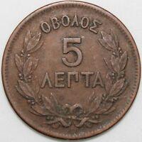 1869 BB | Greece 5 Lepta | Copper | Coins | KM Coins