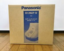 PANASONIC EH2862P-W foot spa white steam foot spa far infrared heater F/S