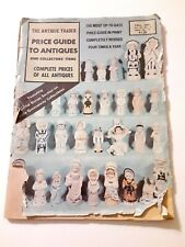 The Antique Trader Price Guide To Antiques Fall 1975 Magazine Vol 6 No3 Issue 17
