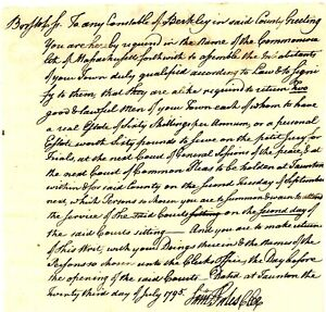 1795 Early Am-Doc>JURY DUTY 2 MEN EACH WITH ESTATE OF 60S PER AN OR ESTATE 60#