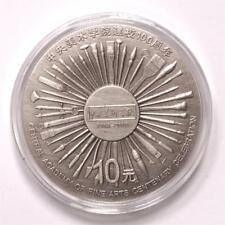 2018 Central academy of fine arts 100th 30g China Silver Coin