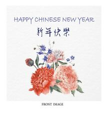 5 of Chinese New Year Cards £10 Free Delivery 4 Spring Festival, the Year of Pig