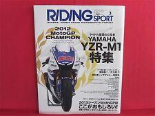 RIDING SPORT #362 03/2013 Japanese Motorcycle Racing Magazine
