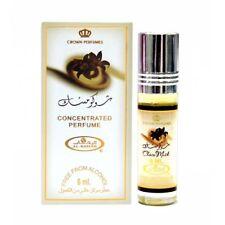 Choco Musk 6ml Roll On Milk Chocolate Musky Perfume Oil/Attar/Ittar by Al Rehab