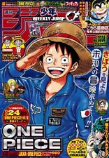 Weekly Shonen Jump vol.33-34 ONE PIECE covered Japanese Free fast shipping