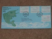 Hong Kong-Postage Labels FDC, 1st Electronic Printing