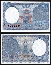 Nepal 1 mohru 1951 Old Coin Design P1b Signature 3 UNC