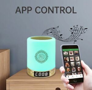 Portable Quran Speaker LED Touch Lamp With HD sound - Ideal Gift Multiple Led