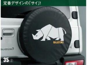 [NEW] JDM Suzuki Jimny JB64 Spare Tire Cover Color2 Genuine OEM