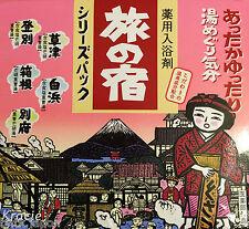 旅の宿バスソルト - Sels de bain Tabinoyado - Onsen japonais - Made in Japan